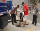 五棵松疏通马桶地漏安装马桶水龙头维修水管水箱配件