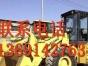 二手压路机出售装载机推土机平地机小挖机叉车