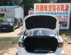马自达 6 2013款 2.0 手自一体 超豪华版-当铺长期二手