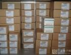 回收西门子模块长期上门青岛胶南济南市回收西门子模块
