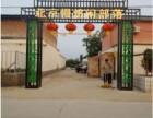 北京周边养老去哪好?