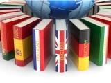蕪湖翻譯公司,證 文件翻譯,提供資質文件