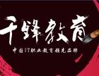 深圳HTML5开发培训班多少钱