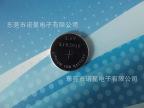 供应充电电池 LIRV锂离子电池 扣式充电电池 纽扣电池