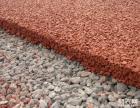 彩色透水混凝土地坪