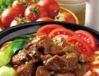 牛肉传中式快餐加盟投资万元获利百万元