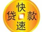 宁波汽车抵押贷款不押车 额度高 利息低