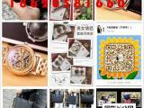 广州皮包手表品牌大全货源直销