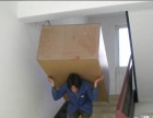 金鹊搬家24小时服务:个人搬家,单位搬迁,货物运输