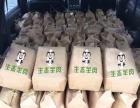 呼市恒达纸塑公司定制礼品盒牛羊肉包装袋编织袋不干胶