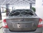 福特 福克斯三厢 2013款 三厢经典 1.8 自动 时尚型-在