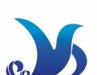 海口嘉扬知识产权代理有限公司 商标代理专业化服务