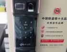 江岸区香港路澳门路惠济路附近开锁换锁芯指纹锁专卖店