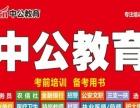 2016云南事业单位考试公共基础知识每日一练