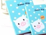 苹果ipadair保护套  ipad5保护套  卡通小猪保护套