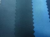 600D乱麻PVC底尼龙面料尼龙PU 箱包用布料