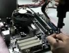 西乡固戍安乐工业区庄边工业区附近上门维修电脑数据恢复