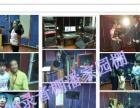 北京音频编辑培训录音师培训混音师培训