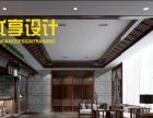 室内设计培训 高端效果图 施工图 火热学习中!!