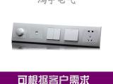 银色PC连体组合开关酒店床头控制开关面板/集控板/可定制刻字