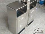 深圳南山高档户外分类不锈钢垃圾桶垃圾回收箱生产厂家