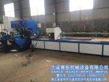全自动冲孔机厂家-浙江声誉好的兰溪赛拓冲孔机供应商是哪家