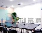 深圳会议室、培训室100元小时出租,配套全齐