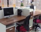 本溪板式办公桌定做 铝合金框架屏风工位批发