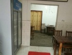 蟠桃宫观水路100平餐馆转让 和铺网