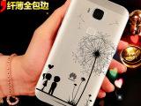 华为麦芒4手机壳硅胶浮雕磨砂彩绘华为g7