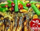 令狐冲烤鱼加盟-加盟条件是什么