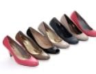 textured女鞋 诚邀加盟