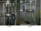 曼意佳地暖汗蒸房工程(清洗维护保养)