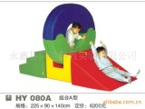 厂家直销亲子乐园软体玩具儿童软体积木海绵软体滑梯
