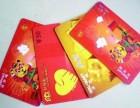 北京收购中石化充值卡回收
