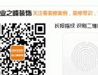 版纳家装半包全包 免费报价设计方案 北京业之峰装饰