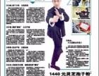 李小龙淮安截拳道国际会所寒假班火热招生中
