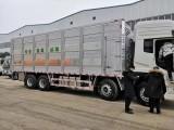 东风天龙9米6畜禽运输车 铝合金空气净化猪车