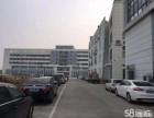 春晖路11号中启慧谷400平厂房可做办公+仓储+小型加工