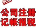 上海静安注册公司需要的材料
