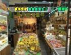 集美石鼓路学生街师范学院门口易购商场一楼水果转让
