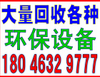 厦门岛外电缆废铜回收-回收电话:18046329777