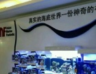 (个人) 转让望京 华彩商业中心 专柜 商业街卖场