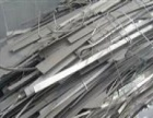 河南周口沈丘县废铝回收公司