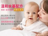 甜馨同款 日本原装vape未来驱蚊喷雾一手货源免费代理