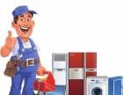 周口项城专业上门维修空调 安装 移机等服务
