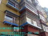 北京昌平南口定做断桥铝窗户防盗窗安装围栏防盗门