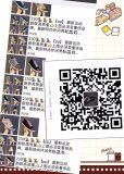 广州大牌男鞋奢侈品