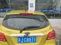 吉利帝豪EC7-RV2013款 1.5 手动 DVVT 尊贵型(