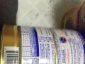 惠氏原装进口1段奶粉(适合0-12个月的宝宝)